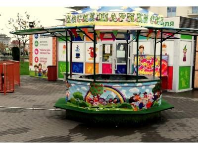 Отель Сочи Парк, услуги для детей