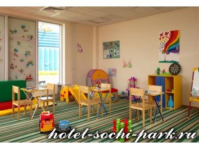 """Отель Сочи Парк 3*,  Детский центр """"Пойдем играть"""""""