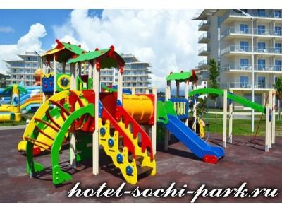 Отель Сочи Парк 3*,  Детская площадка