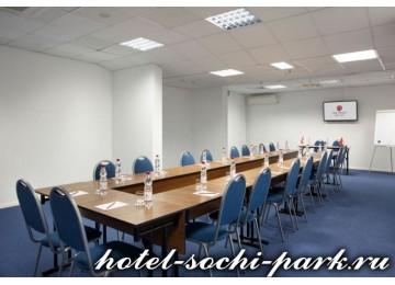 Конференц-услуги в Отеле Сочи Парк 3*