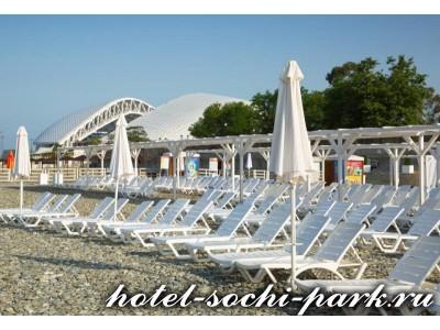 Отель Сочи Парк 3*,  пляж